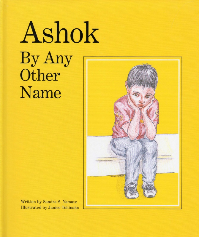 Ashok by Any Other Name_screen