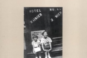 an analysis of nisei daughter by monica sone An essay or paper on monica sone's nisei daughter &quoteven with all the mental anguish and struggle, an elemental instinct bound us to this soil.