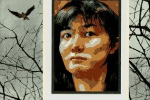 One Bird by Kyoko Mori [in What Do I Read Next? Multicultural Literature]