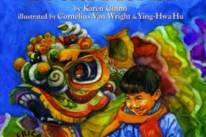Sam and the Lucky Money by Karen Chinn, illustrated by Cornelius Van Wright and Ying-Hwa Hu [in What Do I Read Next? Multicultural Literature]