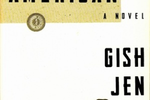 Typical American by Gish Jen [in What Do I Read Next? Multicultural Literature]