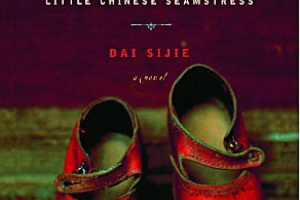 Balzac and the Little Chinese Seamstress by Dai Sijie, translated by Ina Rilke [in aMagazine: Inside Asian America]
