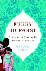 funny in farsi racism Open document below is an essay on funny in farsi from anti essays, your source for research papers, essays, and term paper examples.