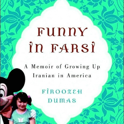 Review of funny in farsi by firoozeh dumas