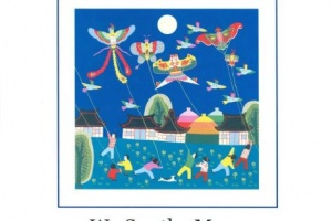 We See the Moon by Carrie A. Kitze, illustrated with Jinshan Peasant Paintings [in AsianWeek]