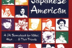 Being Japanese American: A JA Sourcebook for Nikkei, Hapa … & Their Friends by Gil Asakawa [in AsianWeek]