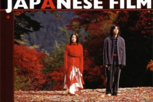 The Midnight Eye Guide to New Japanese Film by Tom Mes and Jasper Sharp, foreword by Hideo Nakata [in AsianWeek]