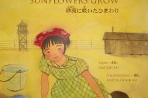 A Place Where Sunflowers Grow by Amy Lee-Tai, illustrated by Felicia Hoshino [in Bloomsbury Review]