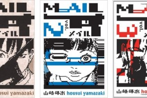 Mail (vols. 1-3) by Housui Yamazaki, translated by Douglas Varenas, edited by Carl Gustav Horn [in Bloomsbury Review]