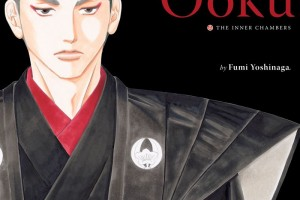 Ōoku: The Inner Chambers (vol. 1) by Fumi Yoshinaga, translated by Akemi Wegmüller