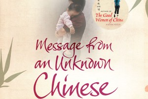 Message from an Unknown Chinese Mother: Stories of Loss and Love by Xinran, translated by Nicky Harman