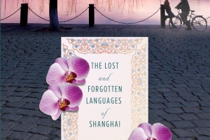 The Lost and Forgotten Languages of Shanghai by Xu Ruiyan [in Library Journal]