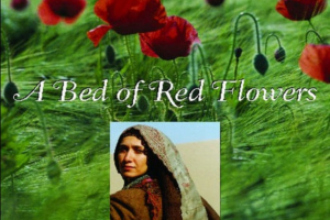 A Bed of Red Flowers: In Search of My Afghanistan by Nelofer Pazira