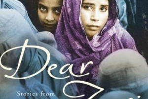 Dear Zari: Hidden Stories from Women of Afghanistan by Zarghuna Kargar