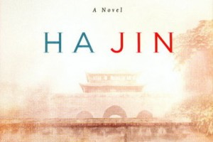 Nanjing Requiem by Ha Jin [in Library Journal]