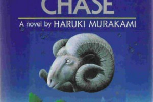 A Wild Sheep Chase by Haruki Murakami, translated by Alfred Birnbaum