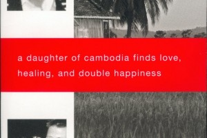 Lulu in the Sky: A Daughter of Cambodia Finds Love, Healing, and Double Happiness by Loung Ung + Author Interview [in Bookslut]