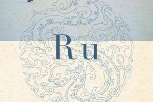 Ru by Kim Thúy, translated by Sheila Fischman [in Library Journal]