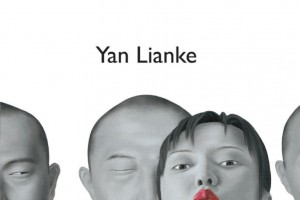 Lenin's Kisses by Yan Lianke, translated by Carlos Rojas [in Library Journal]