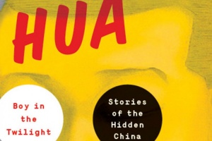 Boy in the Twilight: Stories of the Hidden China by Yu Hua, translated by Allan H. Barr