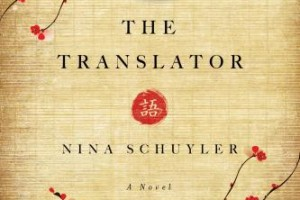 The Translator by Nina Schuyler [in Bloom]