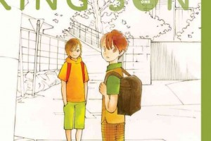 Wandering Son (vol. 1) by Shimura Takako, translated by Matt Thorn