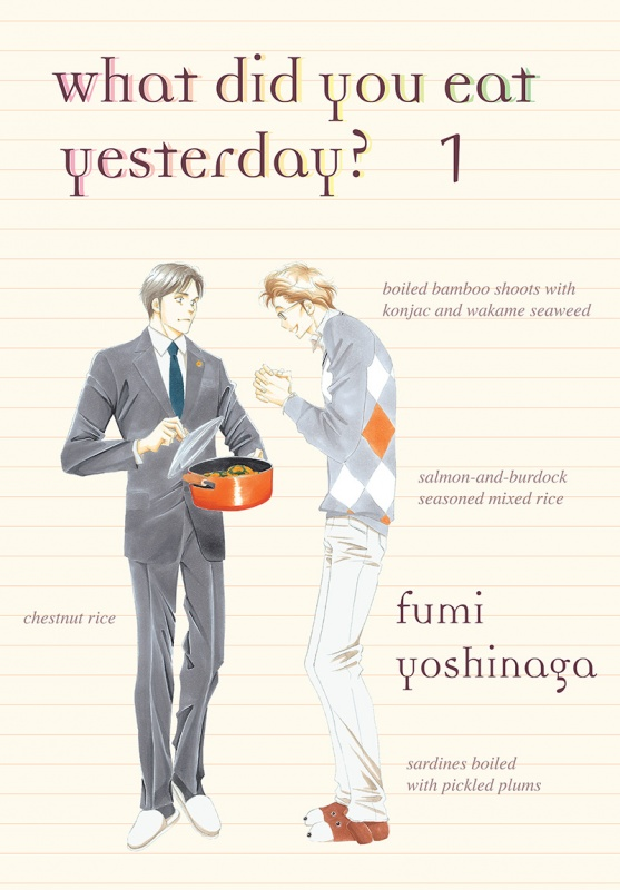 what did you eat yesterday 1 by fumi yoshinaga on BookDragon
