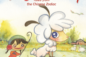The Year of the Sheep: Tales from the Chinese Zodiac by Oliver Chin, illustrated by Alina Chau