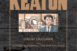 Master Keaton (vol. 1) by Naoki Urasawa, story by Hokusei Katsushika and Takashi Nagasaki, translated and adapted by Pookie Rolf
