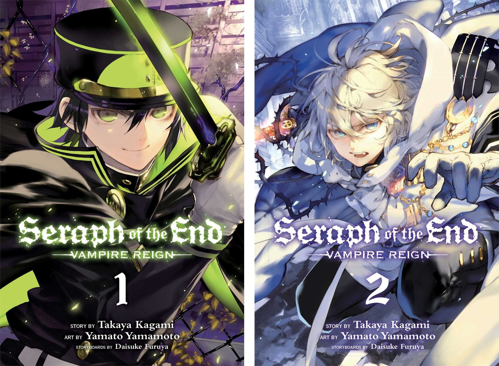 seraph of the end vampire reign vols 1 2 by takaya kagami