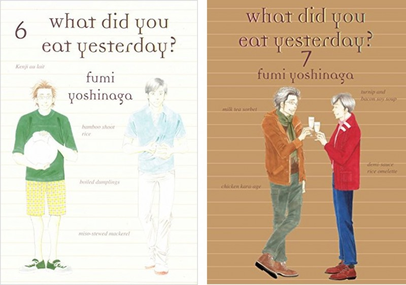 What Did You Eat Yesterday 6-7 by Fumi Yoshinaga on BookDragon