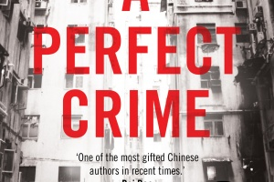 A Perfect Crime by A Yi, translated by Anna Holmwood [in Library Journal]