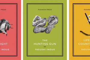 Bullfight | The Hunting Gun | Life of a Counterfeiter by Yasushi Inoue, translated by Michael Emmerich [American Book Review]