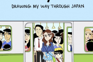 Halfway Home: Drawing My Way Through Japan by Christine Mari Inzer