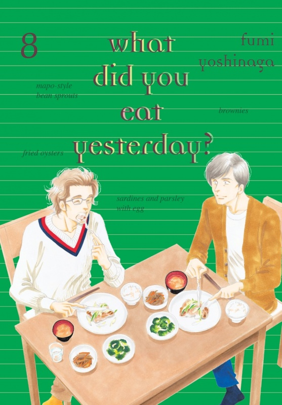 what did you eat yesterday 8 by Fumi Yoshinaga on BookDragon