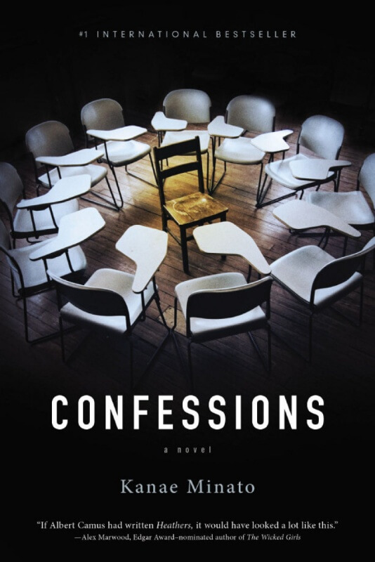 Confessions by Minae Minato on BookDragon