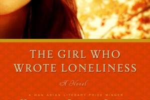 The Girl Who Wrote Loneliness by Kyung-sook Shin, translated by Ha-yun Jung [in Library Journal]