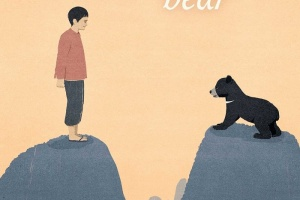 Moon Bear by Gill Lewis, illustrated by Alessandro Gottardo