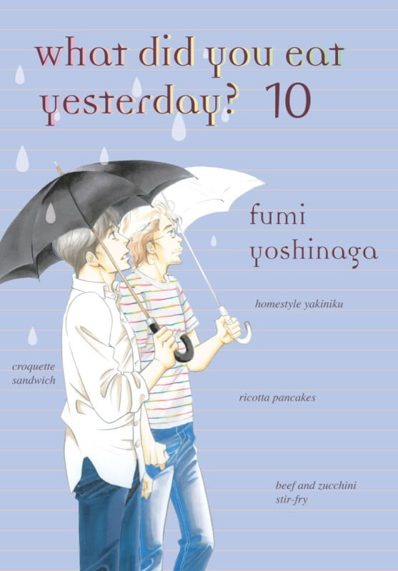 What Did You Eat Yesterday 10 by Fumi Yoshinaga on BookDragon