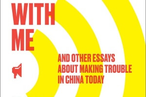 The Problem with Me: And Other Essays About Making Trouble in China Today by Han Han, translated and edited by Alice Xin Liu and Joel Martinsen [in Booklist]