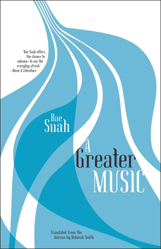 A Greater Music by Bae Sua on BookDragon via Library Journal