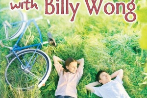 Making Friends with Billy Wong by Augusta Scattergood [in Shelf Awareness]