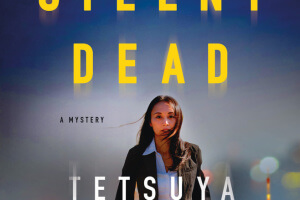 The Silent Dead (Reiko Himekawa, Book 1) by Tetsuya Honda, translated by Giles Murray [in Library Journal]