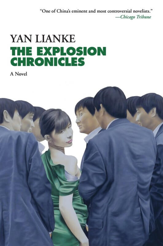Explosion Chronicles by Yan Lianke on BookDragon via LJ