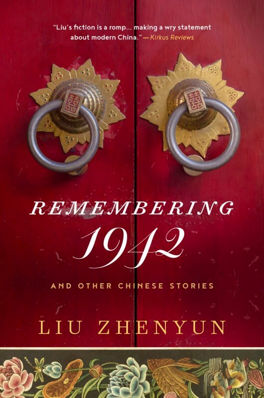 remembering-1942-by-liu-on-bookdragon-via-booklist