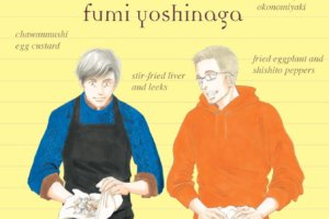 what did you eat yesterday? (vol. 11) by Fumi Yoshinaga, translated by Jocelyne Allen