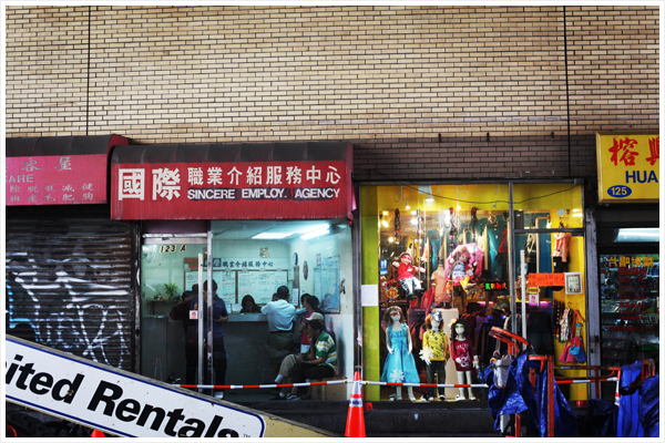 An employment agency in Chinatown, New York
