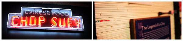 A neon 'Chop Suey' sign and a wall of chopsticks at MOCA