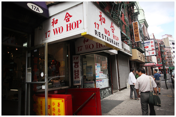 Now collections the big apple 39 s chinatown smithsonian for Asian cuisine nyc