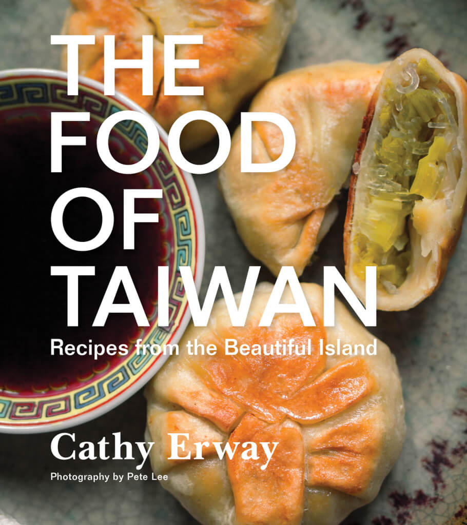 food of taiwan book cover